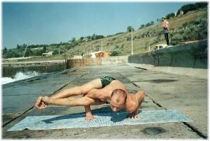 Йога в Одессе. Ярослав Саргюнас. 2000г. Фото четвертое