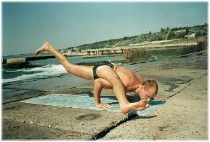 Йога в Одессе. Ярослав Саргюнас. 2000г. Фото пятое
